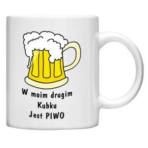 """My other mug is a beer mug"" photomug"