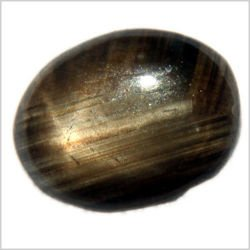 0.73CT OVAL CABOCHON BLACK STAR SAPPHIRE