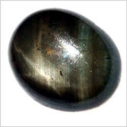 0.78CT OVAL CABOCHON BLACK STAR SAPPHIRE